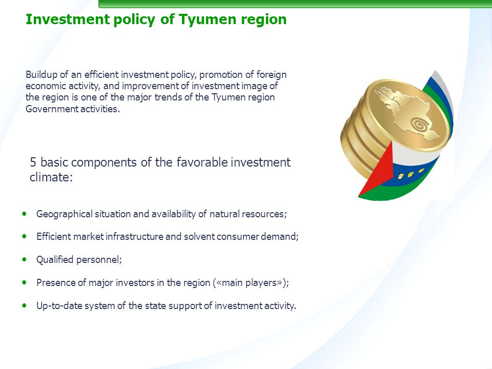 27 The Tyumen region transport and logistics investment development strategy up to the year 2020 1.Develop the international airport «Rostchino» (the volume of investments is equal to 2 billion Rubles) 2.Construct multimodal transport and logistics centers in Tyumen, Tobolsk, Ishim (the volume of investments starts from 900 million Rubles) 3.Develop transportation by water in Tyumen region (the volume of investments is not less than 400 million Rubles) 4.Develop interregional and international busing 5.Construct a ring-way «Vostochny obkhod» around Tyumen (the volume of investments accounts for 25 billion Rubles).
