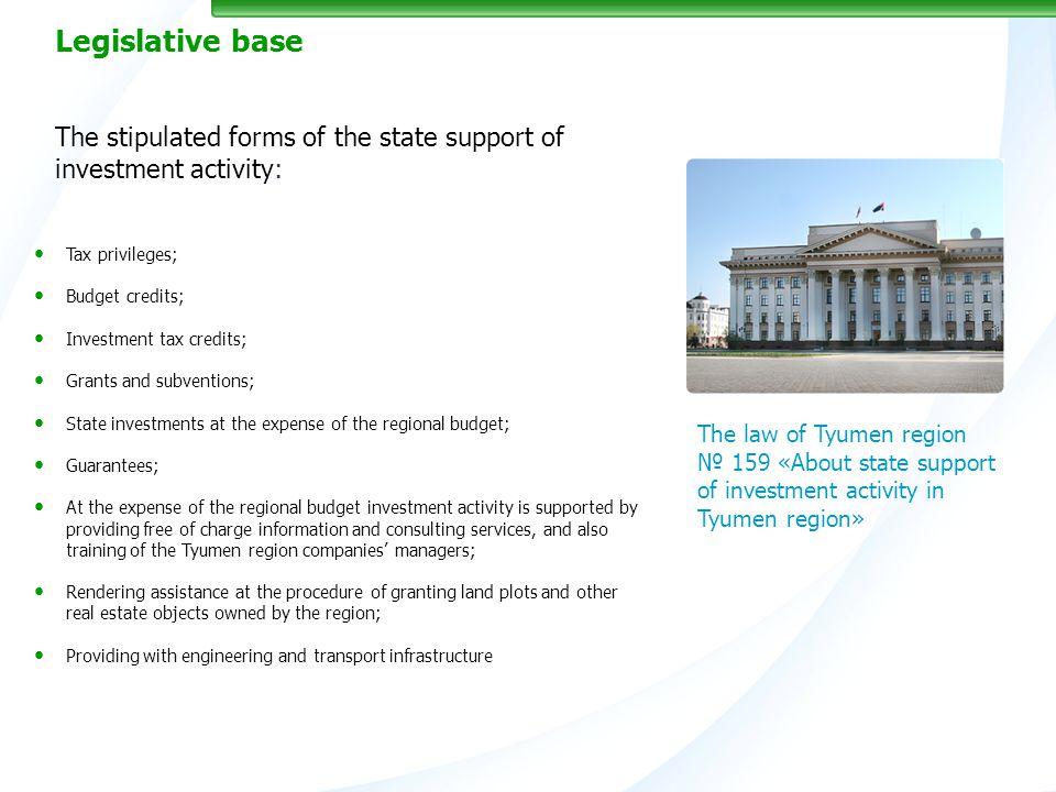 Investment proposals of the Tyumen Region