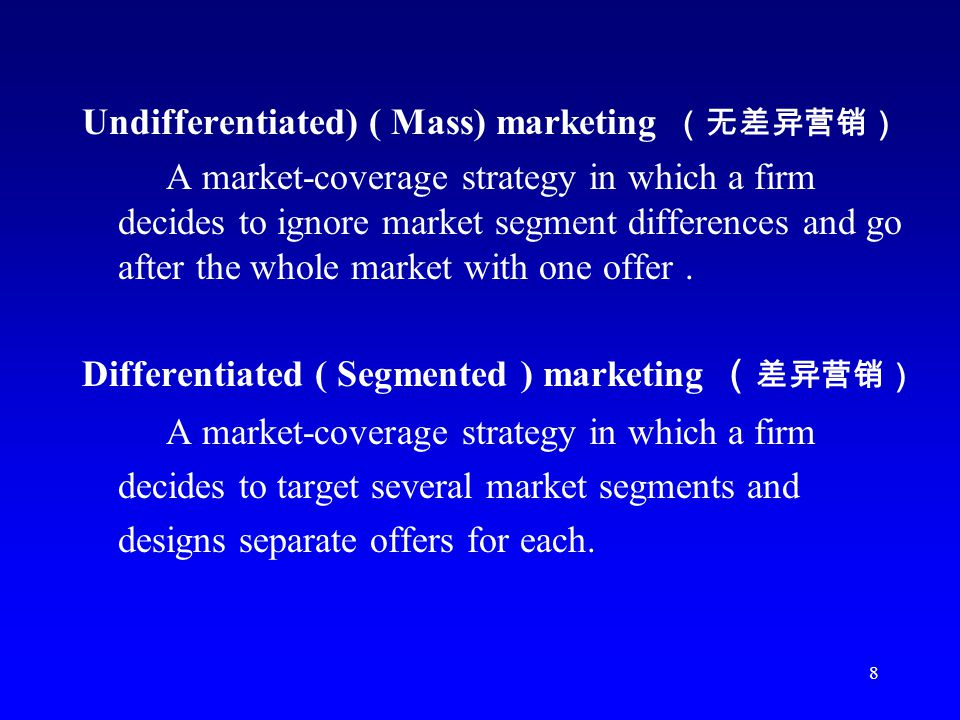 8 Undifferentiated) ( Mass) marketing A market-coverage strategy in which a firm decides to ignore market segment differences and go after the whole m