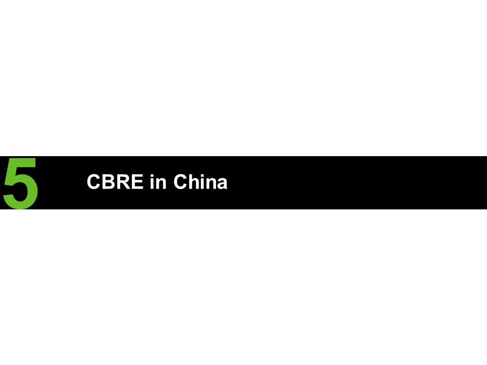 CBRE in China 5