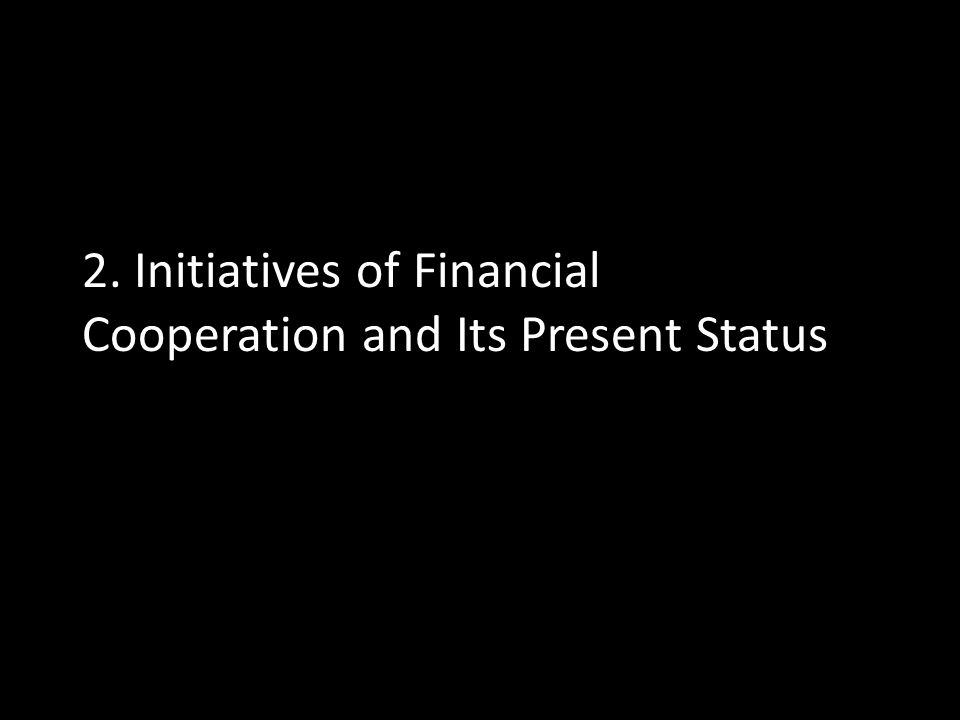 Monetary and Financial Cooperation Apart from the Master Plan, BOT also is responsible for laying out guidelines for domestic commercial banks to integrate into the Qualified ASEAN Banks (QABs) under AEC and for future ASEAN financial institutions to efficiently operate their businesses in Thailand The BOT is responsible for formulating policy on equal access to financial sectors and on financial consumer protection.
