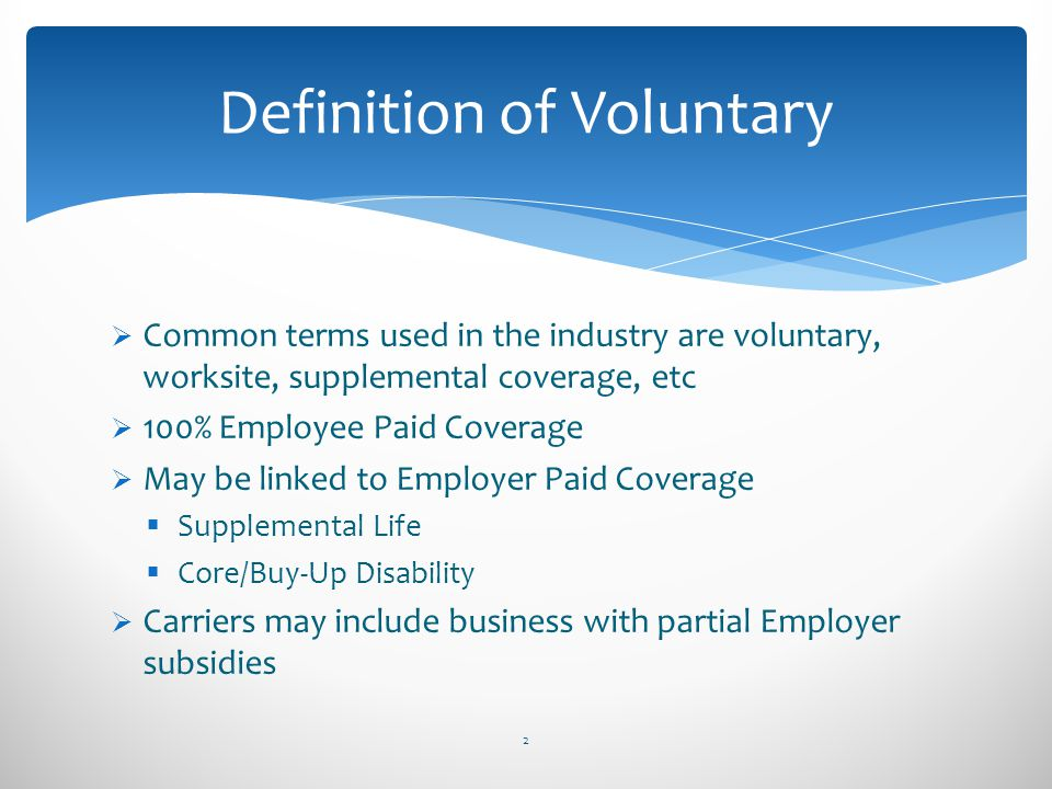 Do Industry & Area Factors Apply.If so: Link to Employer Paid coverage factors or modify.
