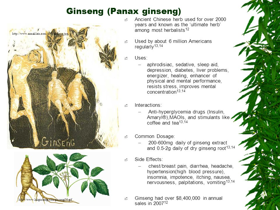 Ginseng (Panax ginseng) Ancient Chinese herb used for over 2000 years and known as the ultimate herb among most herbalists 12 Used by about 6 million
