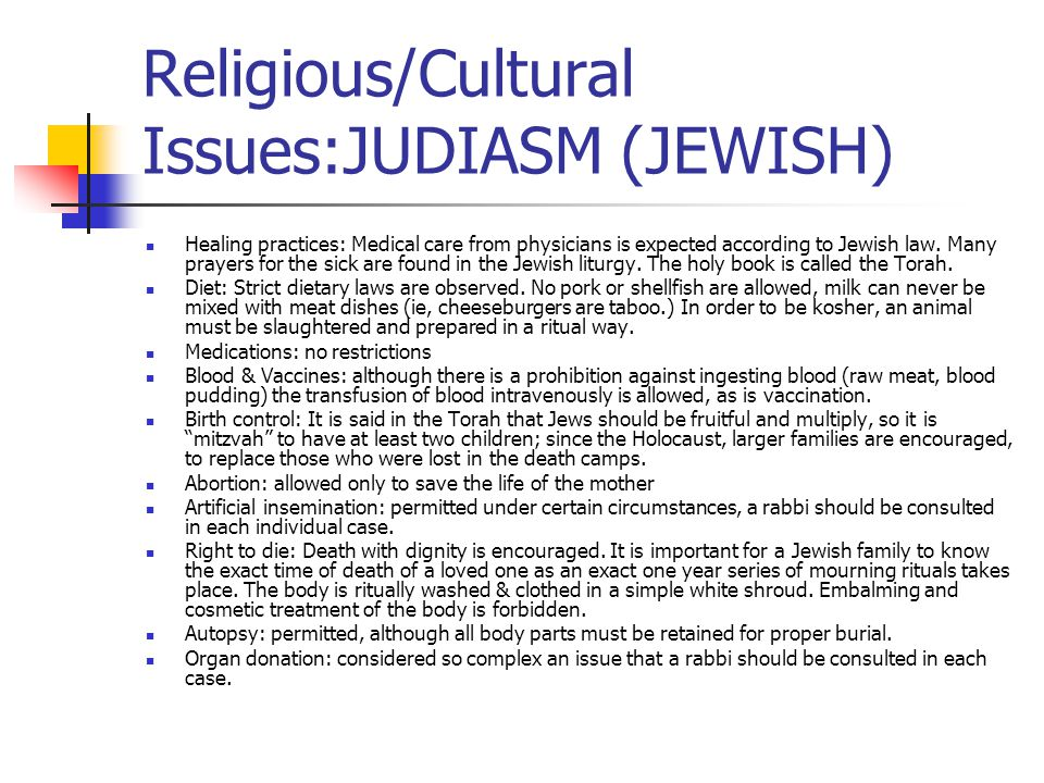 Religious/Cultural Issues:JUDIASM (JEWISH) Healing practices: Medical care from physicians is expected according to Jewish law.