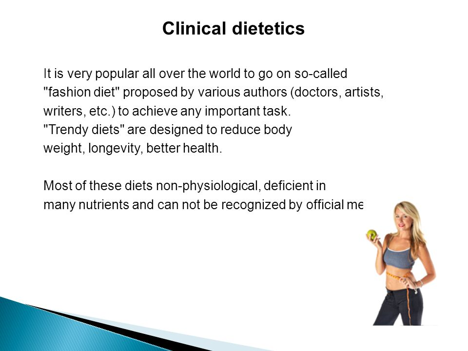 It is very popular all over the world to go on so-called fashion diet proposed by various authors (doctors, artists, writers, etc.) to achieve any important task.