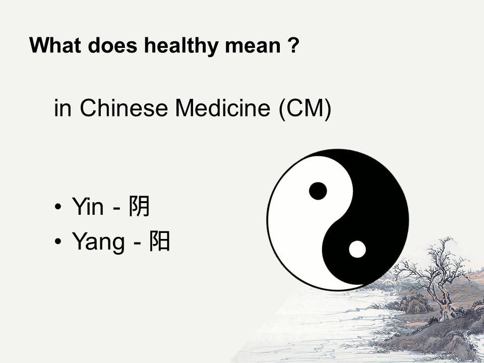 sports yin: yoga, chess, sit still, stand still yang: run, jog, walk; ball.
