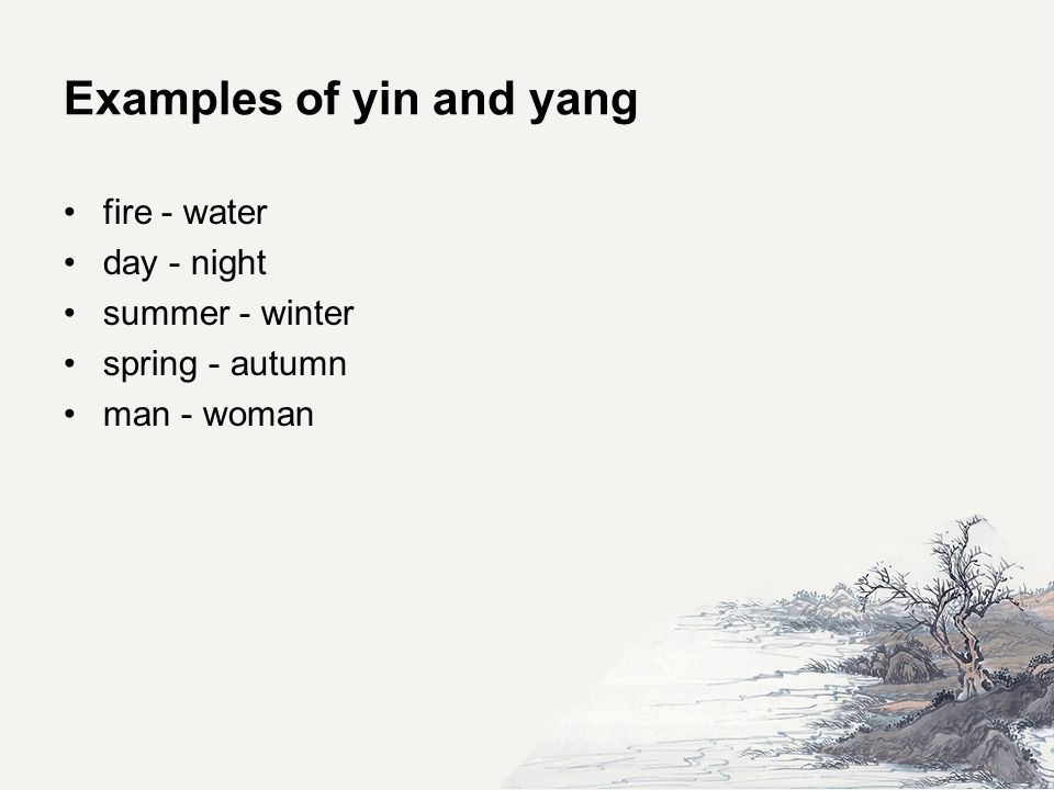 How to judge yin-yang for your body.