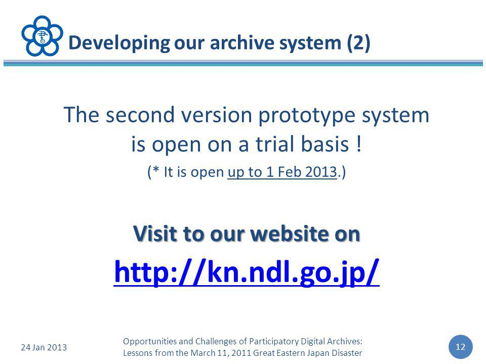 Developing our archive system (2) The second version prototype system is open on a trial basis .