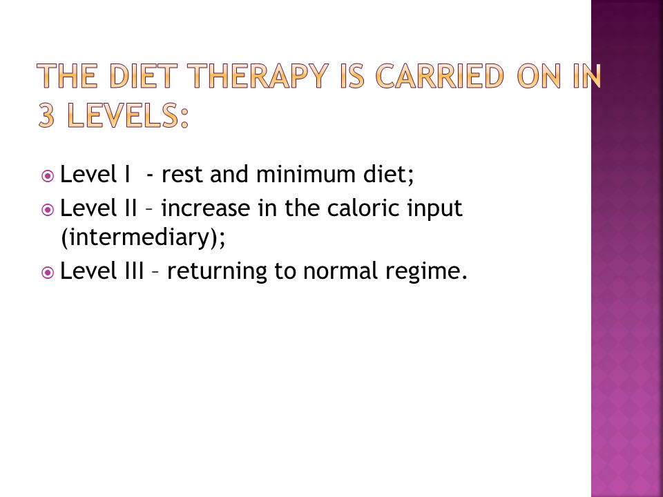 Level I - rest and minimum diet; Level II – increase in the caloric input (intermediary); Level III – returning to normal regime.