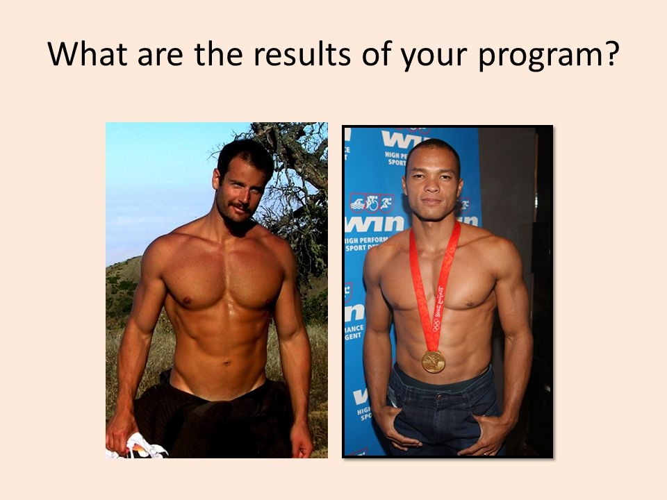 What are the results of your program?