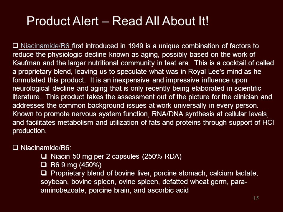 15 Product Alert – Read All About It.