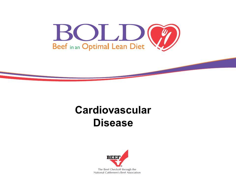 Complete Cholesterol Results Total cholesterol and LDL cholesterol decreased 10% from baseline on the BOLD and BOLD-PLUS diets The improvements in heart health risk factors seen from the BOLD diets were as effective as those from the DASH and other heart-healthy diets, many of which emphasize plant proteins.
