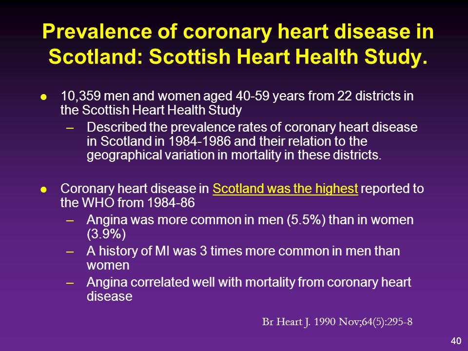 41 2001: The good news The Cardiovascular Epidemiology Unit at the University of Dundee celebrated its 20th anniversary with a 40 % decline in coronary mortality rate The steep decline in coronary mortality in Scotland mirrors the pattern in the rest of Britain.