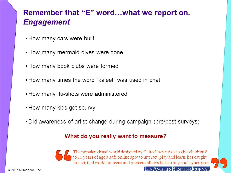 Remember that E word…what we report on.