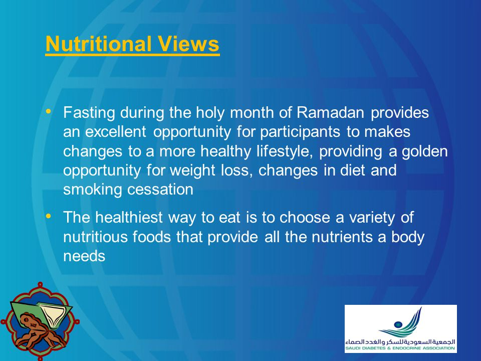 Nutritional Tips to Avoid Weight Gain During Ramadan Fasting during Ramadan is a golden opportunity for weight loss.