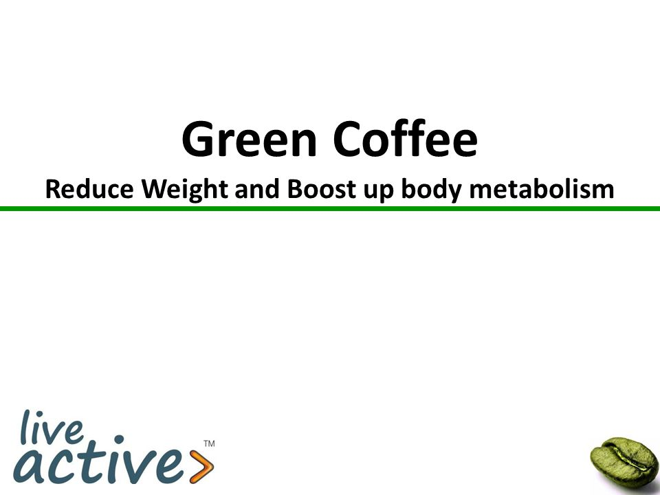 Weight Management There have been studies done to show that GCE has a positive effect on managing weight.