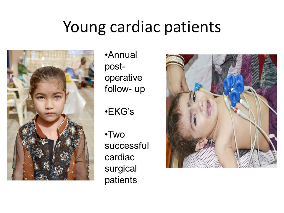 Young cardiac patients Annual post- operative follow- up EKGs Two successful cardiac surgical patients