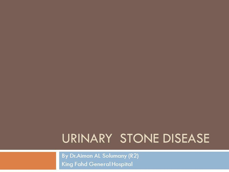 Diagnostic and Treatment Decision Process After a urolith is diagnosed, the first assessment is of the degree of seriousness of the disease process 20% to 40% of patients with stone attacks may need hospital admission.