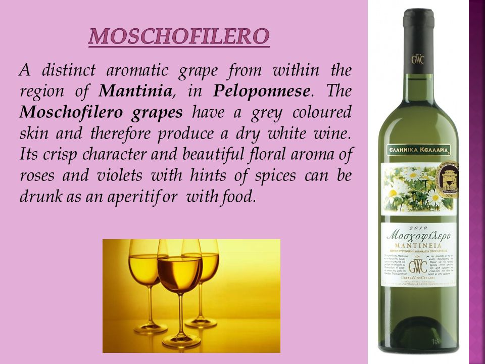 A distinct aromatic grape from within the region of Mantinia, in Peloponnese.