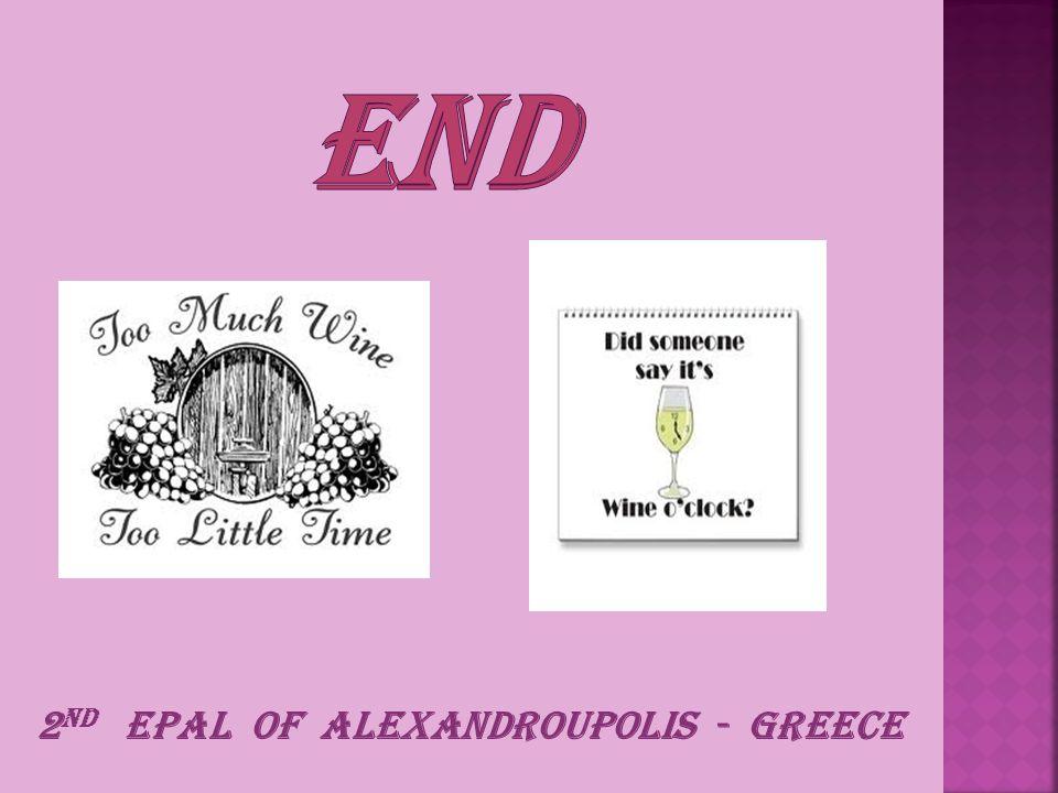 2 nd epal of alexandroupolis - greece