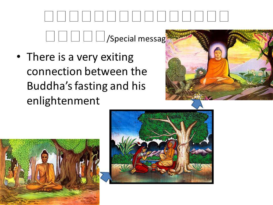 /Special message from Buddhism There is a very exiting connection between the Buddhas fasting and his enlightenment