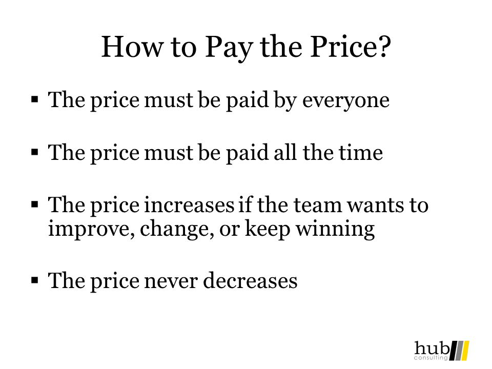 How to Pay the Price.