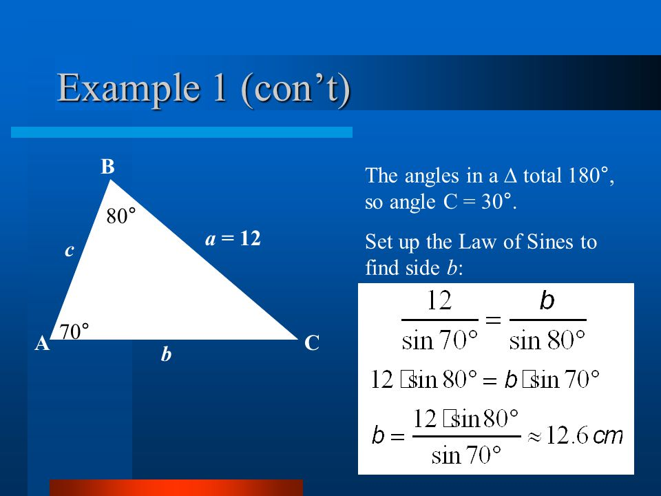 The Ambiguous Case (SSA) Situation II: Angle A is acute - EXAMPLE 1 SECOND SOLUTION: Angle B is obtuse - use the first solution to find this solution.