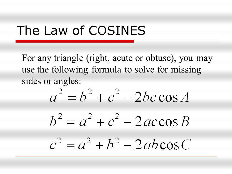 Use Law of COSINES when...