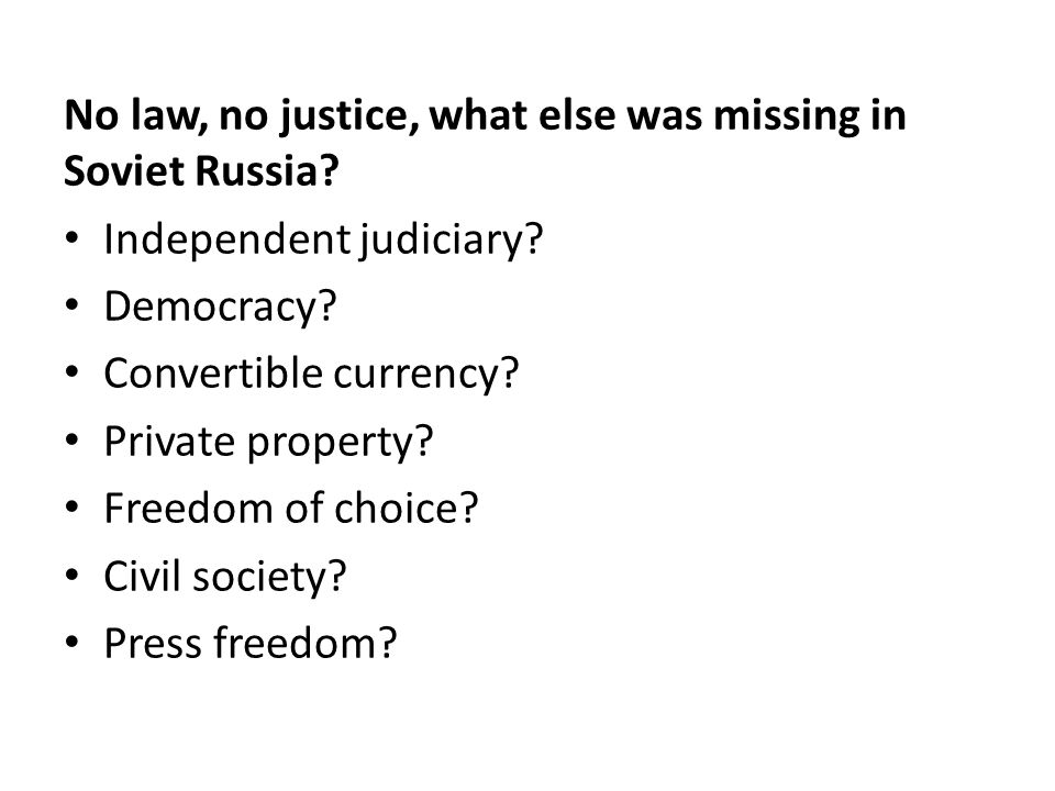 No law, no justice, what else was missing in Soviet Russia? Independent judiciary? Democracy? Convertible currency? Private property? Freedom of choic