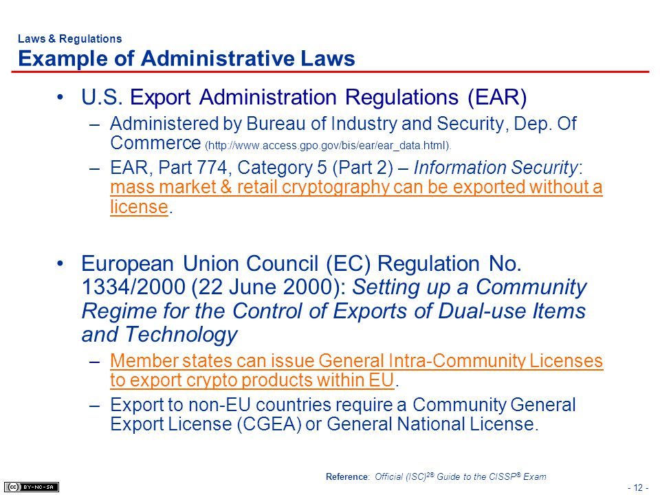 - 12 - Laws & Regulations Example of Administrative Laws U.S. Export Administration Regulations (EAR) –Administered by Bureau of Industry and Security