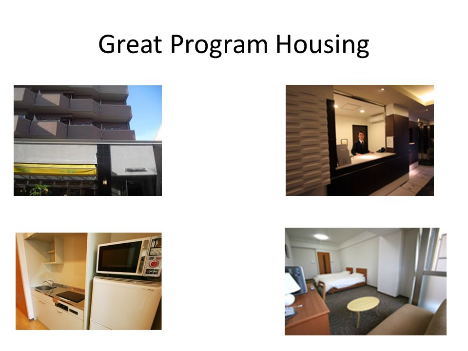 Great Program Housing