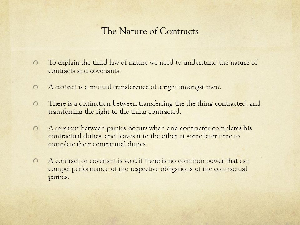The Derivation of the Concept of Justice 1.