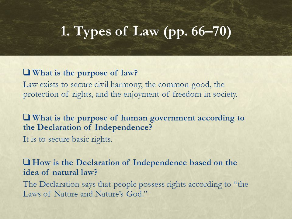 What are unalienable rights, and why are they unalienable, according to the Declaration.