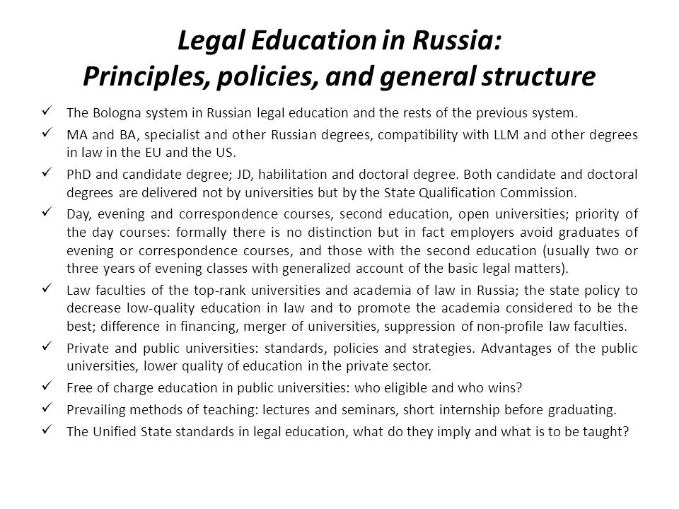 Legal Education in Russia: Principles, policies, and general structure The Bologna system in Russian legal education and the rests of the previous system.