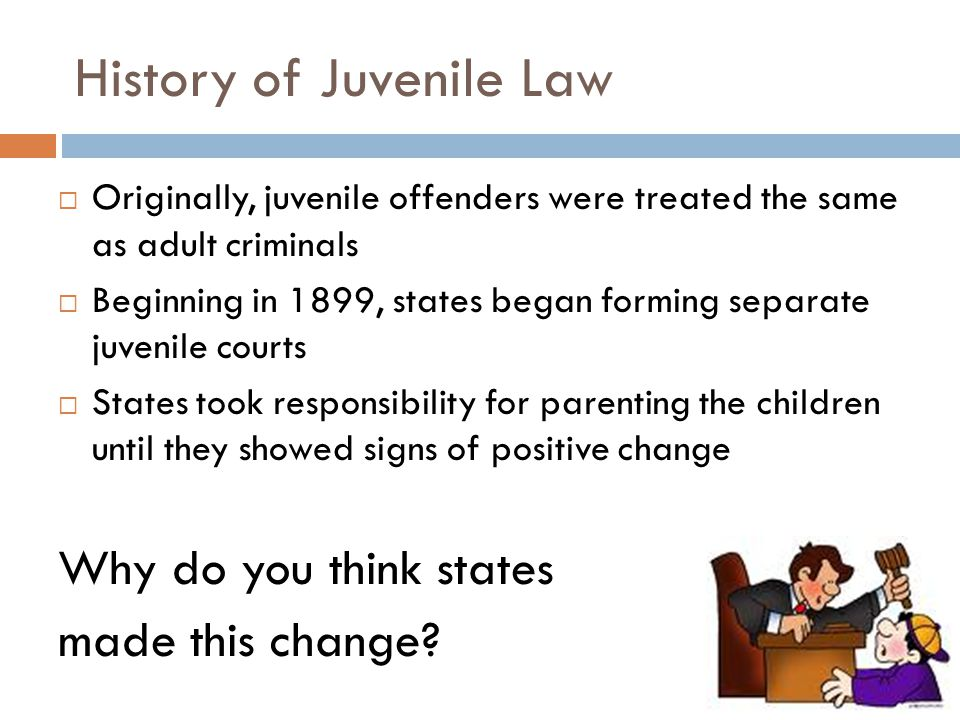 Rights of Juveniles and In Re Gault The 5 th Amendment of the Constitution states that No person shall be held to answer for a capital, or otherwise infamous crime, unless on a presentment or indictment of a Grand Jury…nor shall [a person] be compelled in any criminal case to be a witness against himself, nor be deprived of life, liberty, or property, without due process of the law.