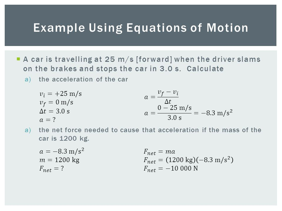 A car is travelling at 25 m/s [forward] when the driver slams on the brakes and stops the car in 3.0 s.