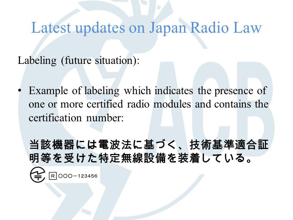 Latest updates on Japan Radio Law Labeling (future situation): Example of labeling which indicates the presence of one or more certified radio modules and contains the certification number: