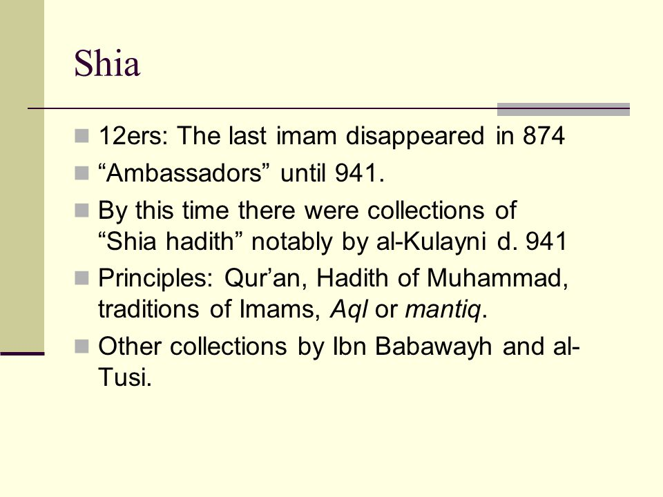 Shia 12ers: The last imam disappeared in 874 Ambassadors until 941.