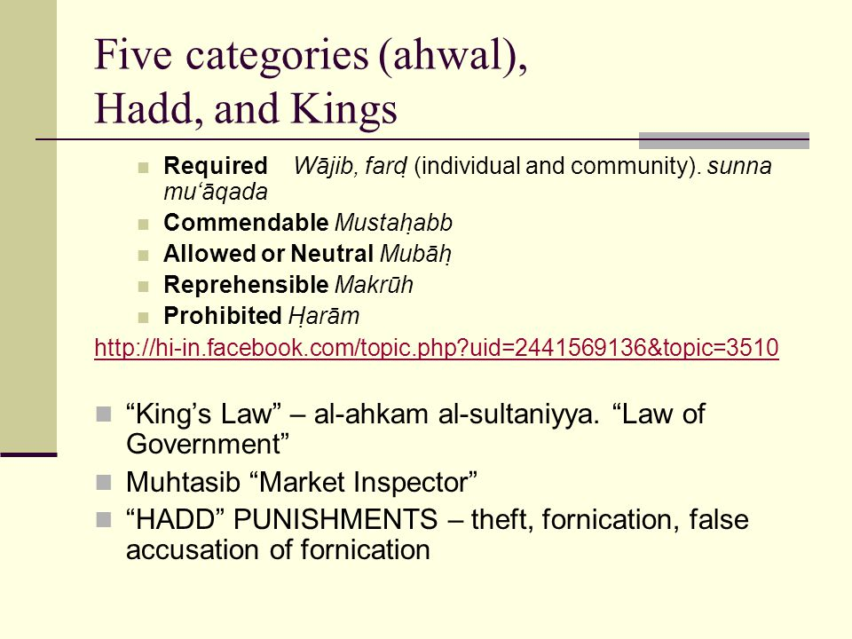 Five categories (ahwal), Hadd, and Kings Required Wājib, fard (individual and community).