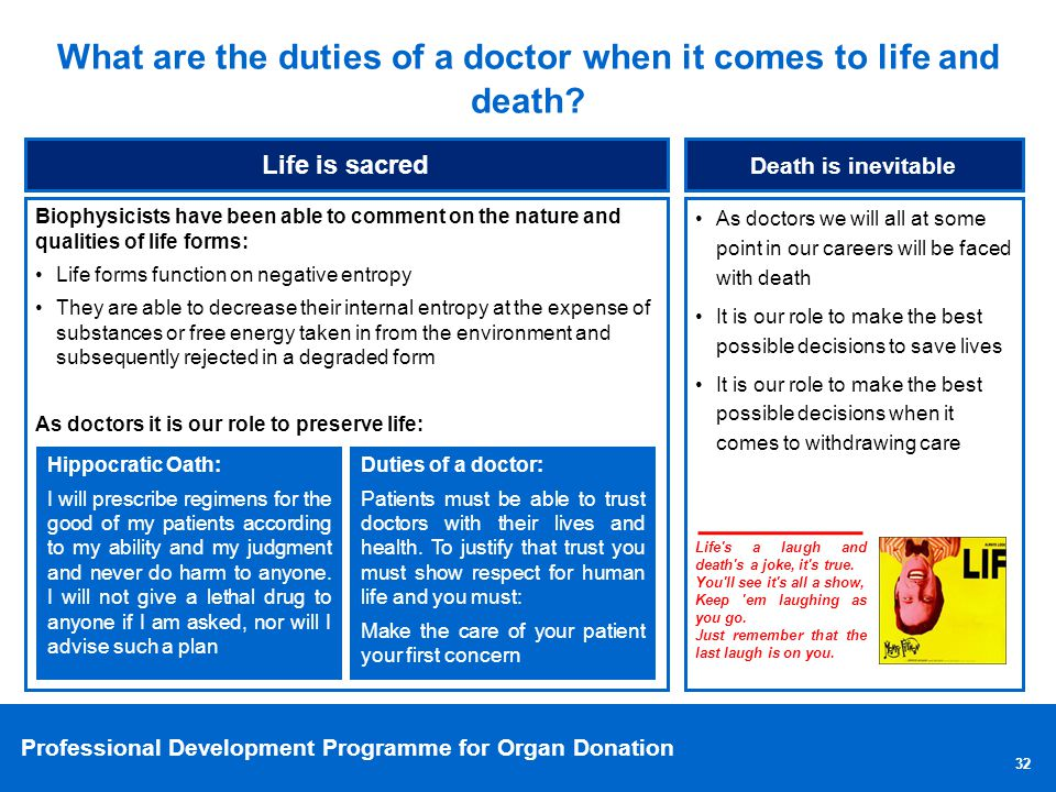 Professional Development Programme for Organ Donation 32 What are the duties of a doctor when it comes to life and death.