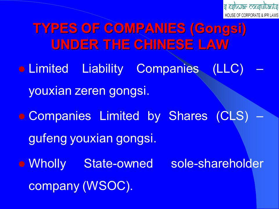 Role of the Board of Directors – Under the Chinese Company Law Convening shareholders meetings and reporting the status of the Company.
