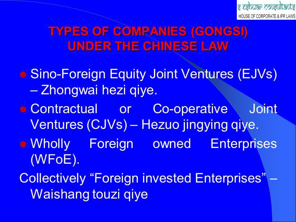 TERMINOLOGY Qiye & Gongsi Qiye means Enterprise Gongsi means Company Qiye is a broader term than Gongsi.