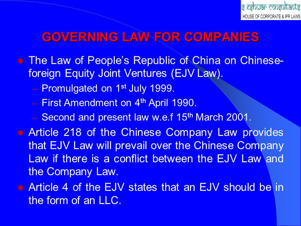 The Chinese Partner has a right to contribute to the venture by making available his Right to use Site and the value of the same is the Site use fee paid by the Partner for acquiring the site.