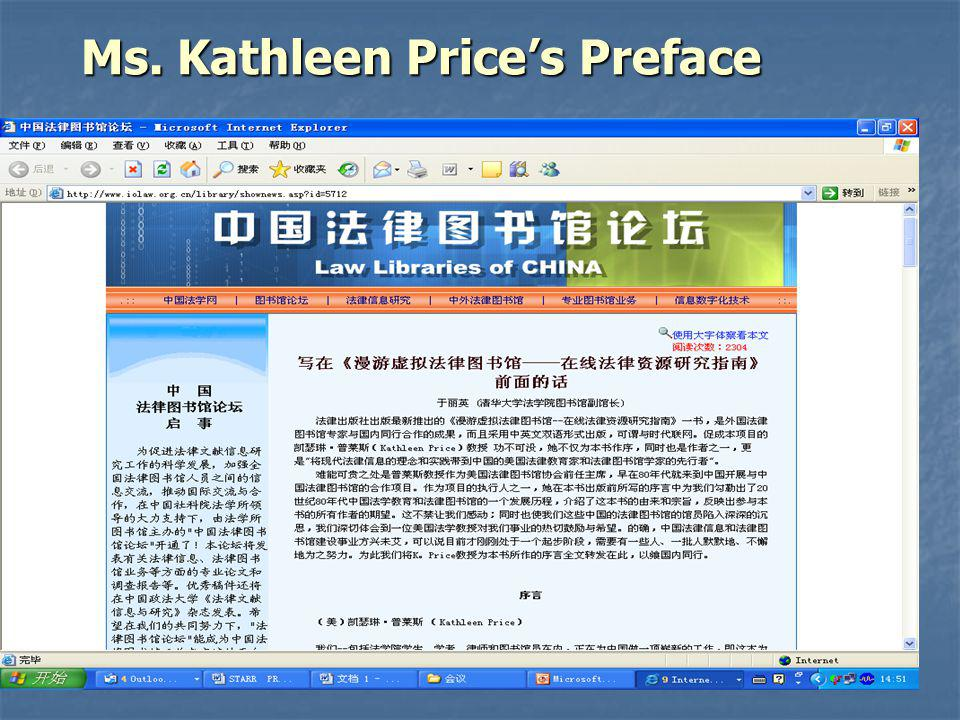 Ms. Kathleen Prices Preface