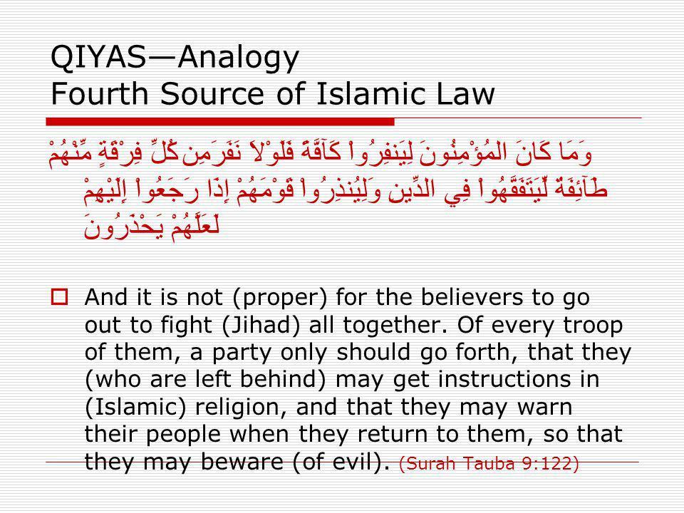 QIYASAnalogy Fourth Source of Islamic Law وَمَا كَانَ المُؤْمِنُونَ لِيَنفِرُواْ كَآفَّةً فَلَوْلاَ نَفَرَمِن كُلِّ فِرْقَةٍ مِّنْهُمْ طَآئِفَةٌ لِّيَ