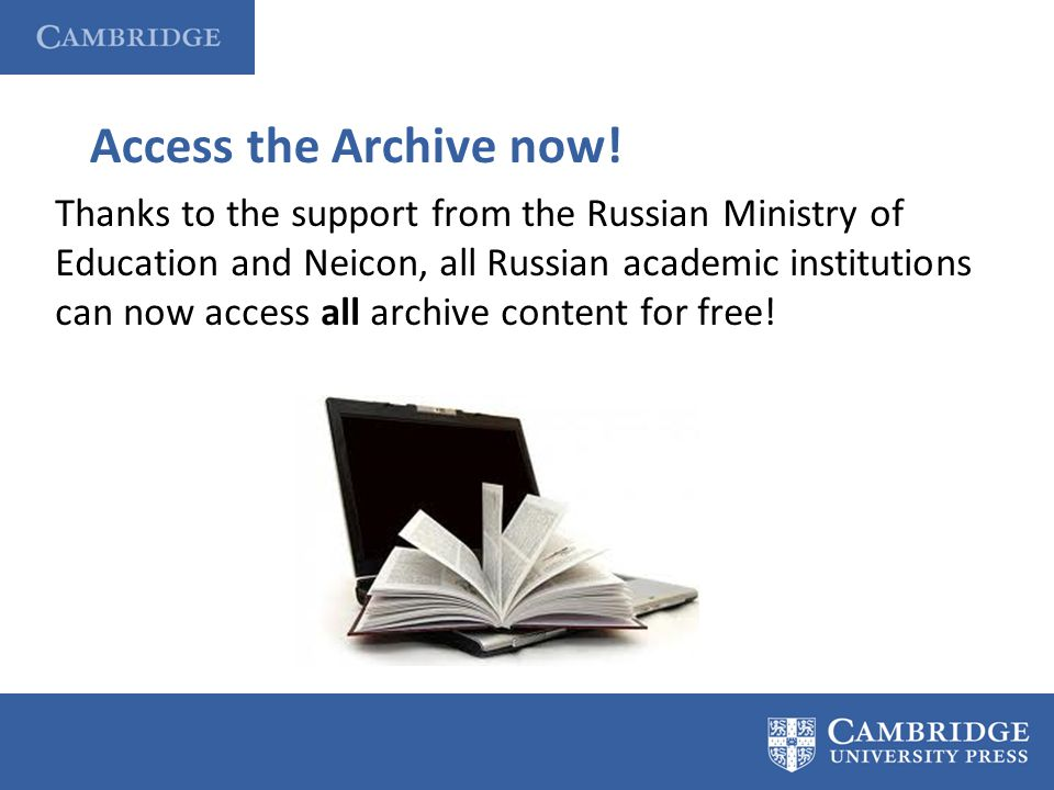 Access the Archive now! Thanks to the support from the Russian Ministry of Education and Neicon, all Russian academic institutions can now access all