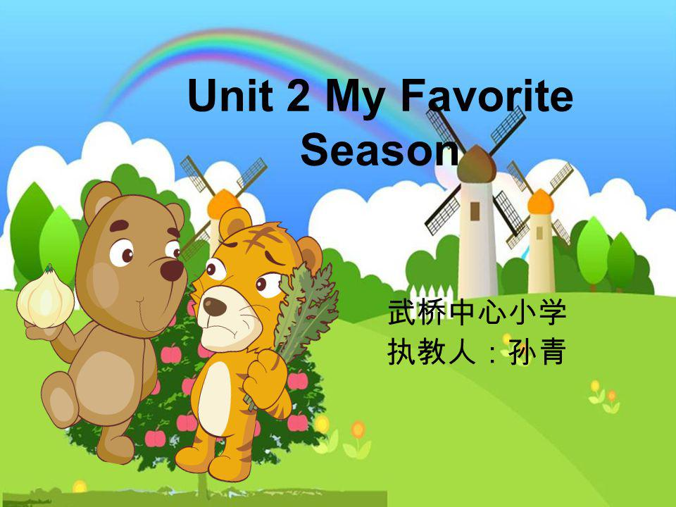 What s your favourite season Summer,winter,spring and fall.