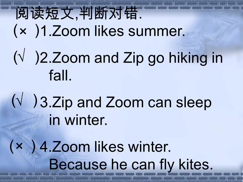 ,. 1.Zoom likes summer. 2.Zoom and Zip go hiking in fall.