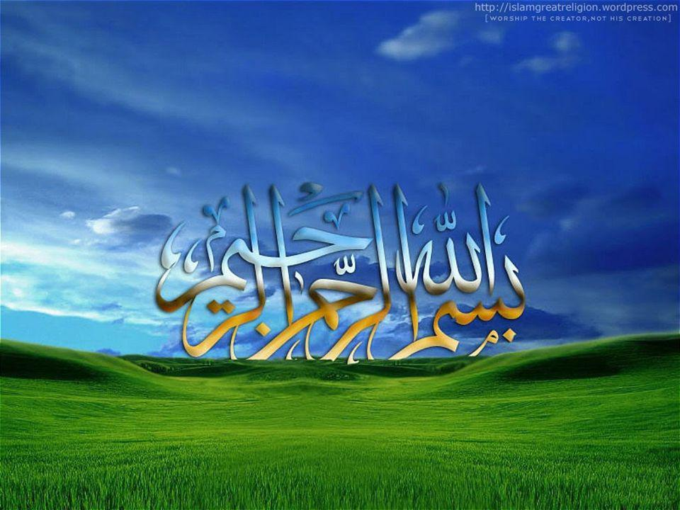 Name of Topic: October Aaya Rut Badlee Class:IV Subject:Urdu Teachers Name: Bushra Tariq Date:15-07-11
