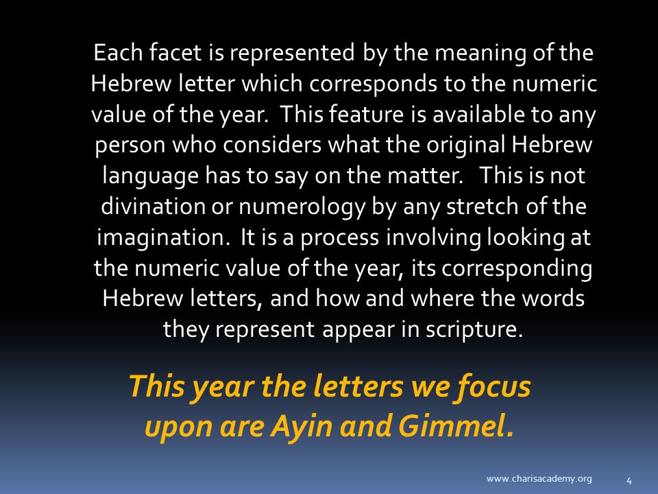 www.charisacademy.org 4 Each facet is represented by the meaning of the Hebrew letter which corresponds to the numeric value of the year.